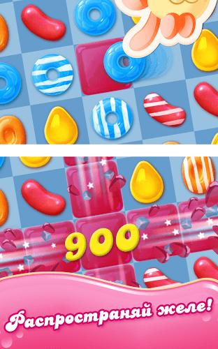 Играй Candy Crush Jelly Saga На ПК 14