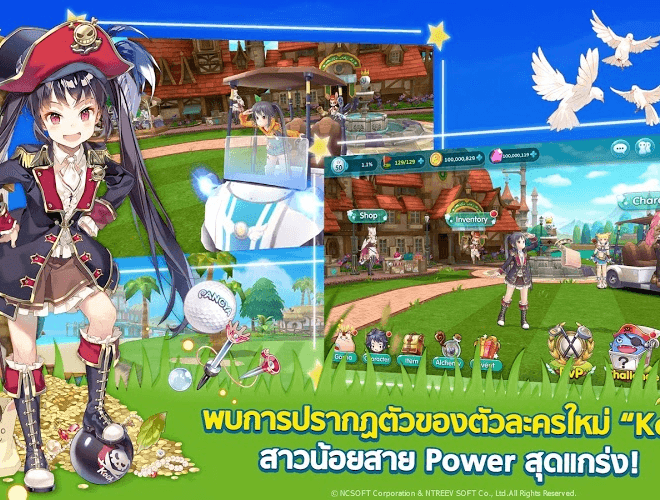 เล่น PANGYA Mobile on PC 3