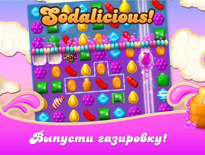 Играй Candy Crush Soda Saga on pc 9