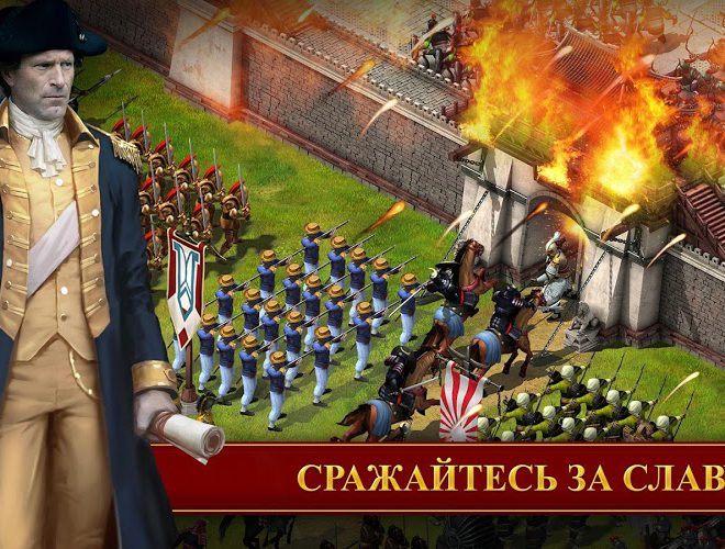 Играй Evony: The King's Return  На ПК 6