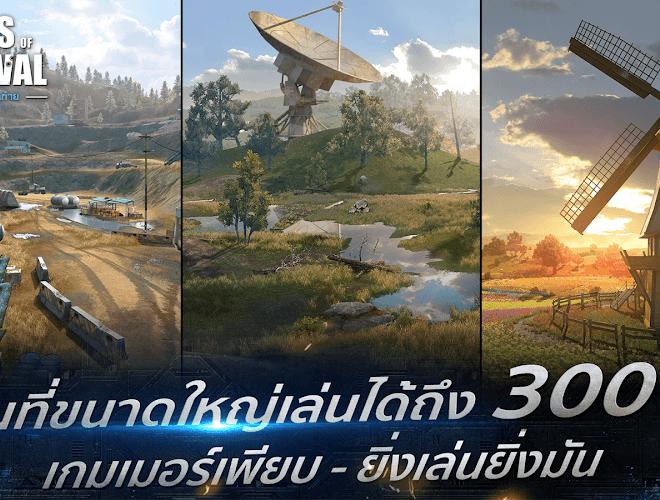 เล่น Rules of Survival – VNG on PC 19