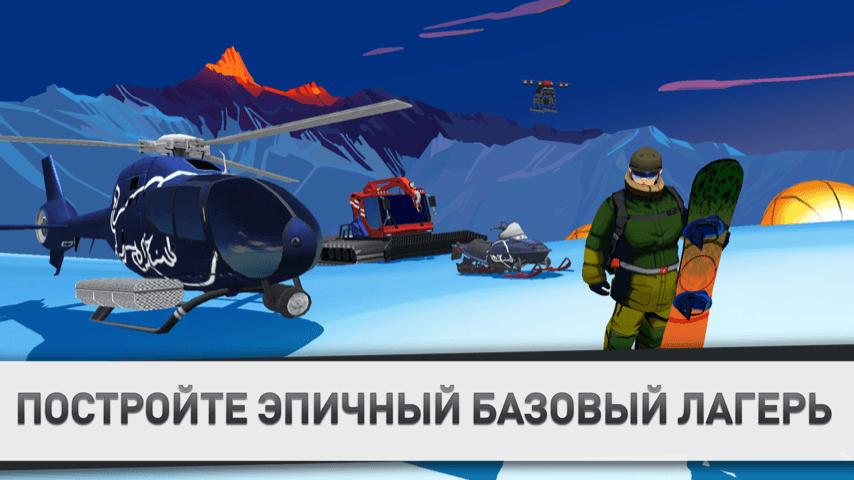 Играй Snowboarding The Fourth Phase На ПК 7