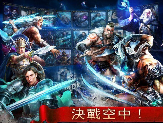 暢玩 王權爭霸 PC版 4