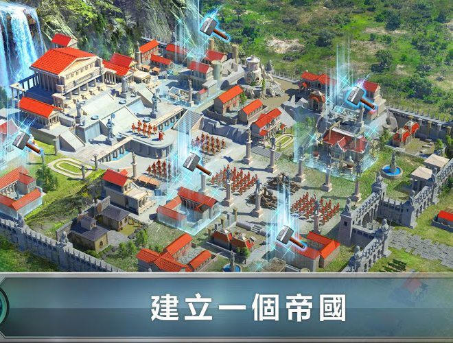 暢玩 Game of War PC版 17