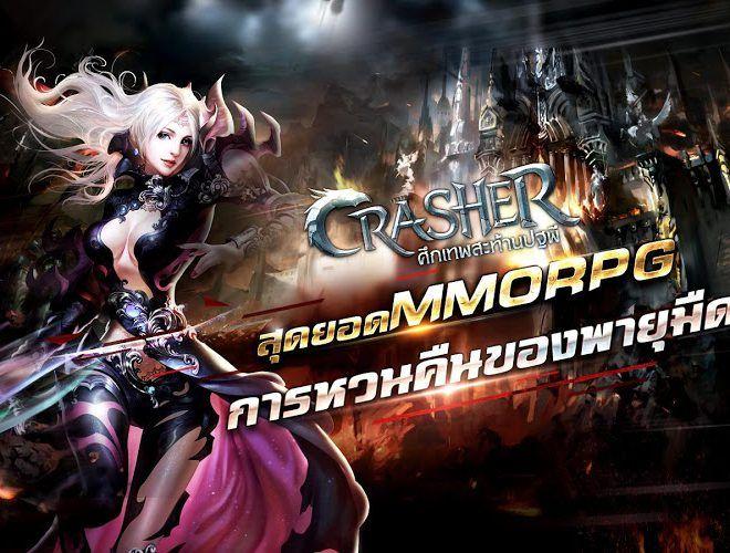 เล่น Crasher-ศึกเทพสะท้านปฐพี on PC 3