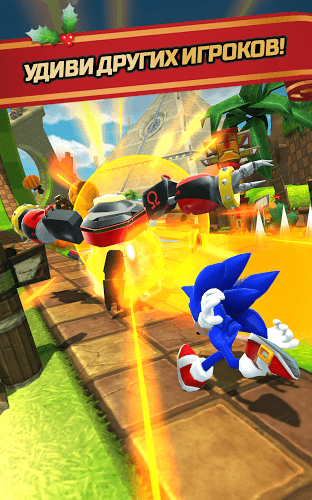 Играй Sonic Forces: Speed Battle На ПК 19