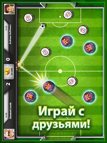 Играй Soccer Stars На ПК 10