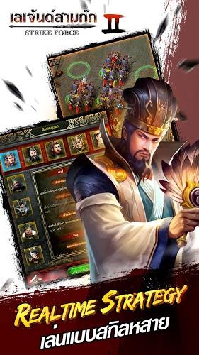 เล่น Dynasty Heroes เลเจ้นด์สามก๊ก on PC 8