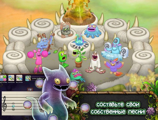 Играй My Singing Monsters На ПК 11