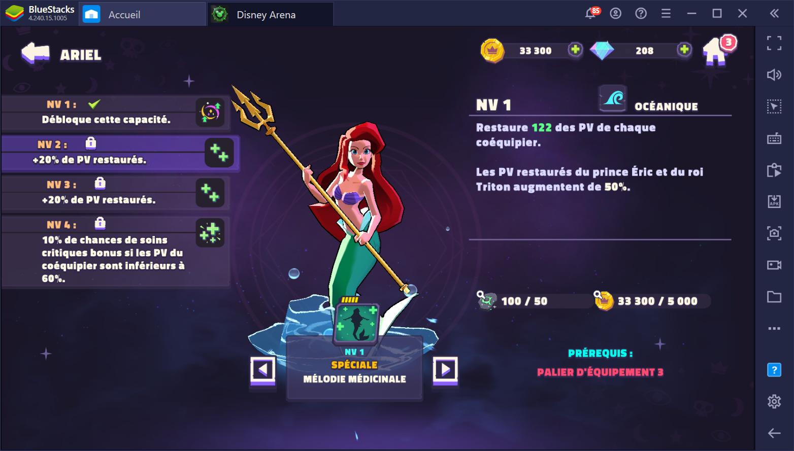Disney Sorcerer's Arena – Présentation de l'équipe