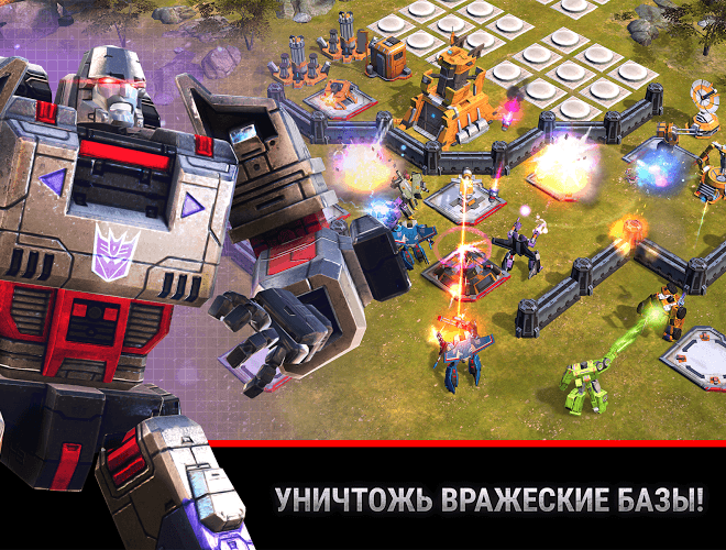 Играй Transformers: Earth Wars На ПК 7