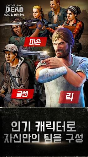 暢玩 陰屍路:生存之道 PC版 5