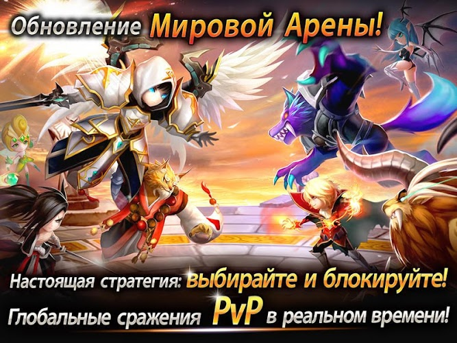 Играй Summoners War Sky Arena На ПК 5