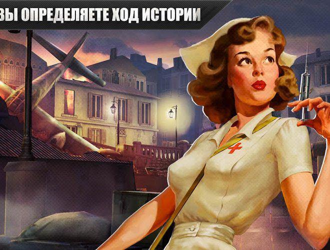 Играй FRONTLINE COMMANDO: WW2 На ПК 5