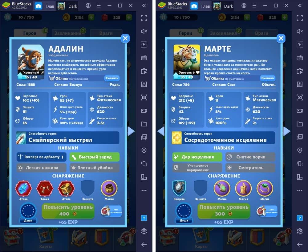 6 советов начинающим игрокам в Darkfire Heroes