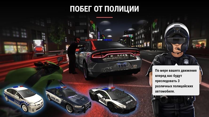 Играй Racing Fever: Moto На ПК 10