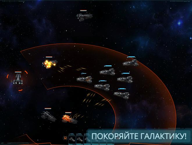 Играй VEGA Conflict На ПК 9