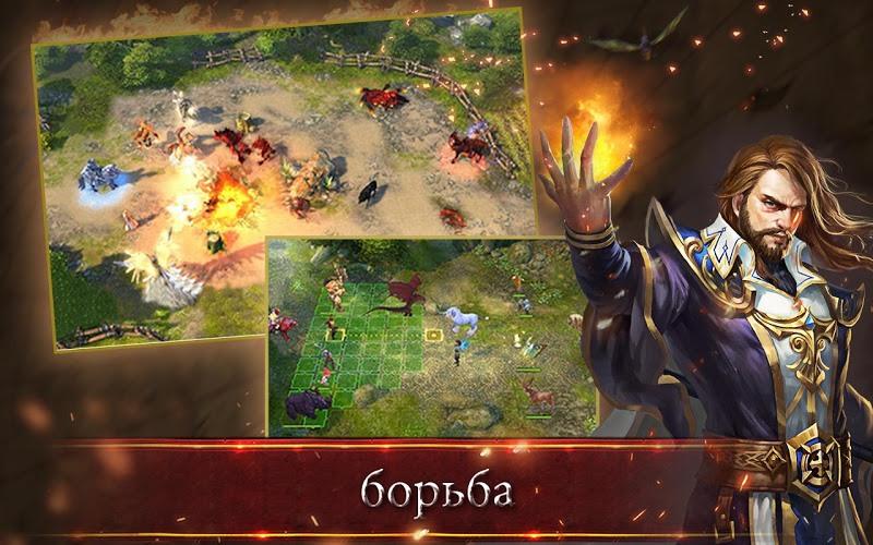 Играй War and Magic На ПК 3