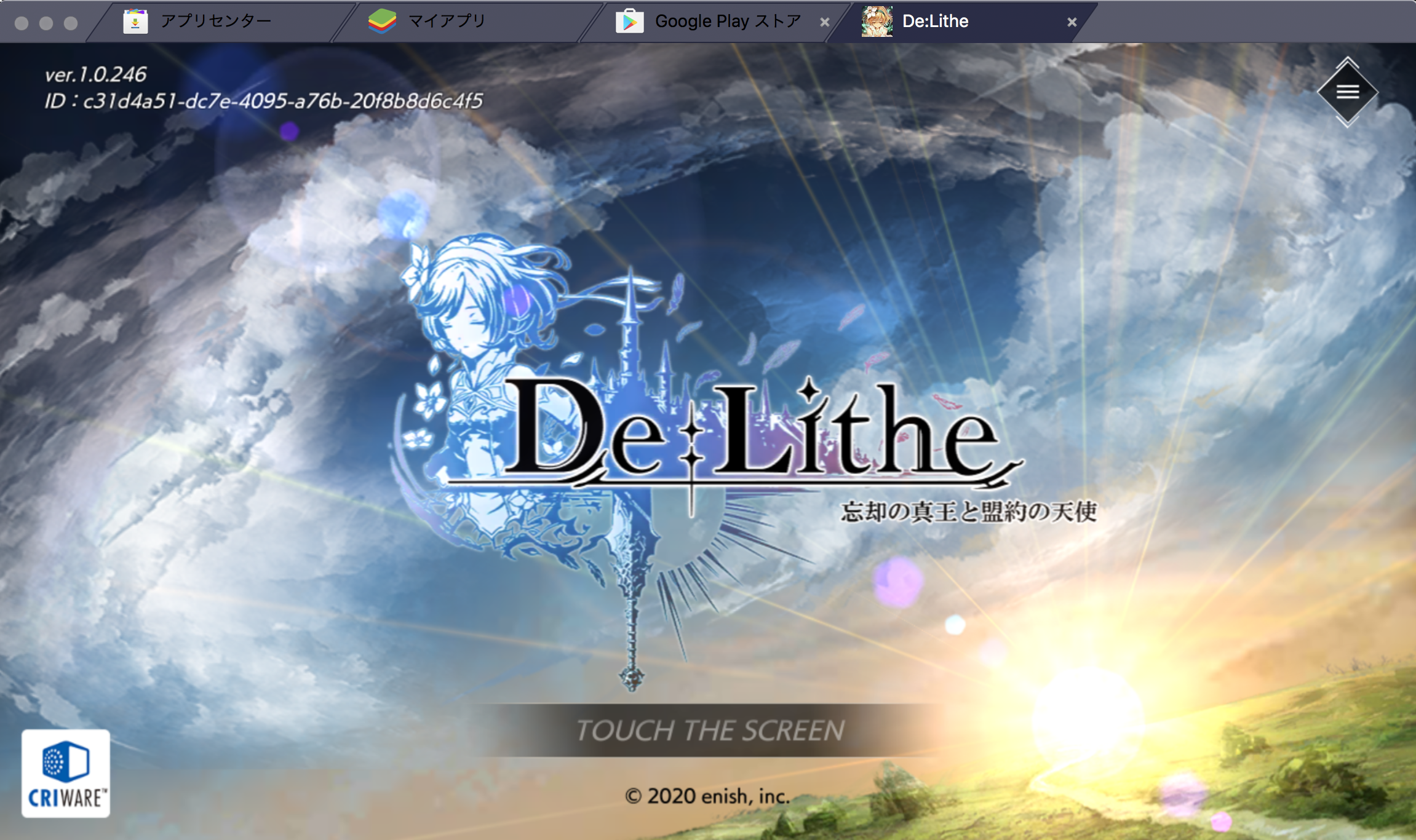 BlueStacksを使ってPC上で『De:Lithe(ディライズ)~忘却の真王と盟約の天使~』を遊ぼう