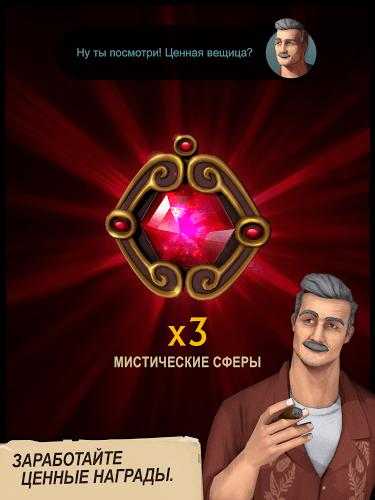 Играй UNCHARTED: Fortune Hunter™ На ПК 13