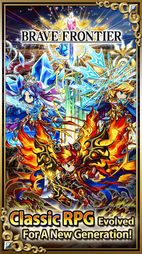 Play Brave Frontier on PC 3