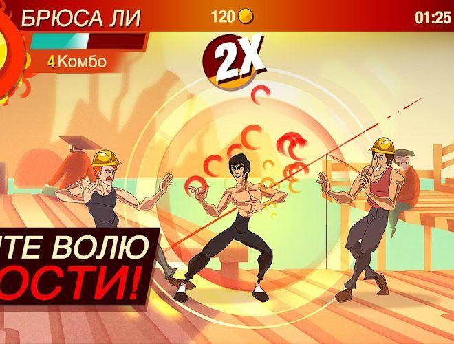Играй Bruce Lee: Enter The Game На ПК 4