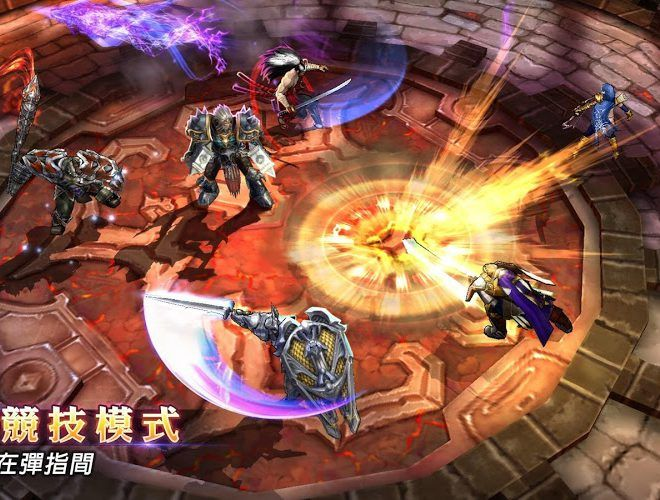 暢玩 Heroes of the Dungeon PC版 11