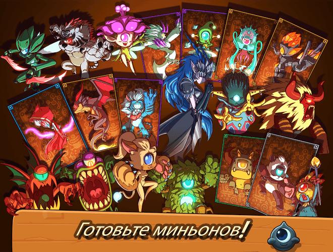 Играй Минимон: Приключение Миньонов На ПК 12