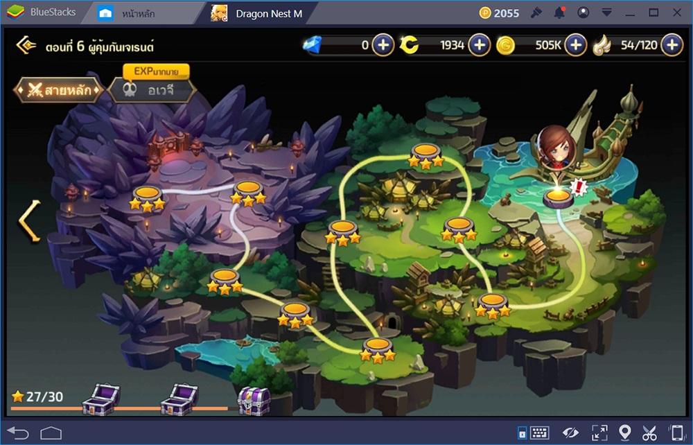 Dragon Nest M แจกแจง ล่าขุมทรัพย์แห่งดันเจี้ยน เรียนรู้เอาไว้ ใช้ล่าแรร์ไอเทม