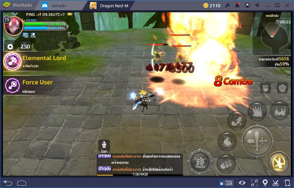 Dragon Nest M: เปิดตำราจอมเวทย์ Sorceress ปรับเปลี่ยนง่ายๆ ต่อสู้ได้ตามสไตล์จอมเวทย์