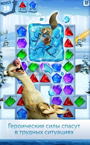 Играй Ледниковый период: Снежный бум На ПК 11