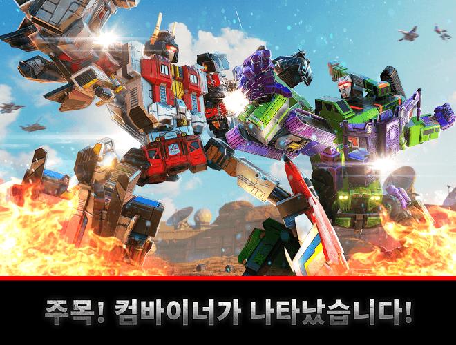 즐겨보세요 Transformers: Earth Wars on PC 8