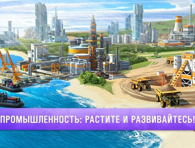 Играй Little Big City 2 on pc 19