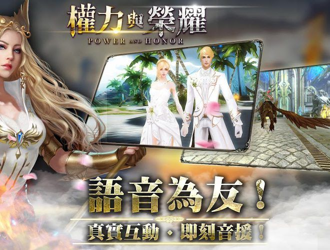 暢玩 權力與榮耀-多國紛爭MMO PC版 13