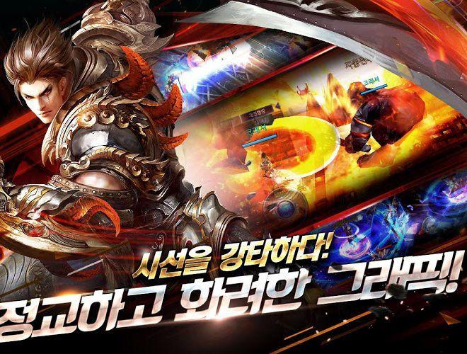 즐겨보세요 Crasher: the god of battle on PC 12