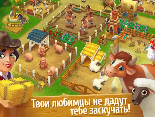 Играй Wild West На ПК 3