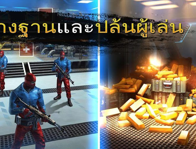 เล่น Sniper Fury on PC 13