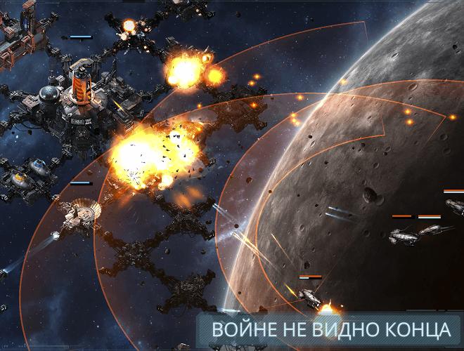Играй VEGA Conflict На ПК 3