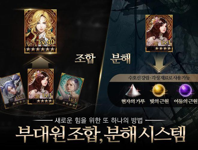 즐겨보세요 Guild of Honor on pc 14