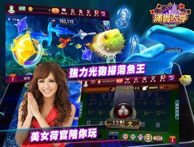暢玩 ManganDahen Casino PC版 23
