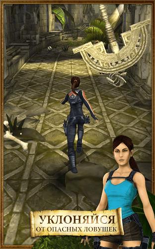 Играй Lara Croft: Relic Run На ПК 8
