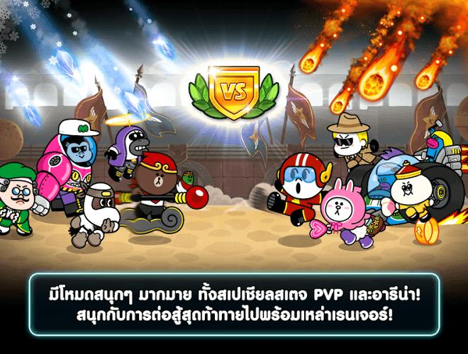 เล่น Line Ranger on PC 5