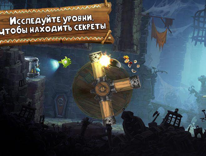 Играй Rayman Приключения На ПК 11