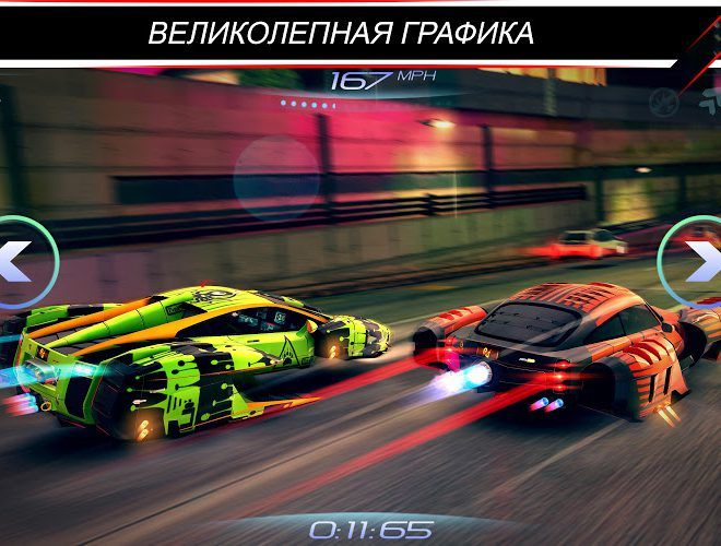 Играй Rival Gears Racing На ПК 15