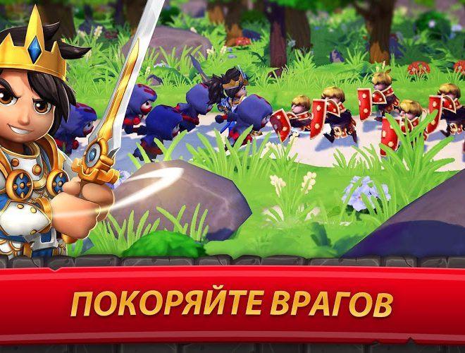 Играй Royal Revolt 2: Tower Defense На ПК 4