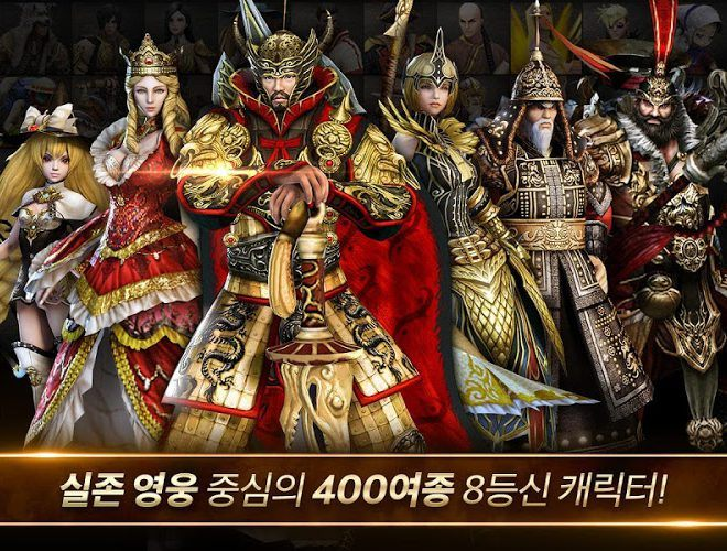 즐겨보세요 Heroes for Kakao on PC 8