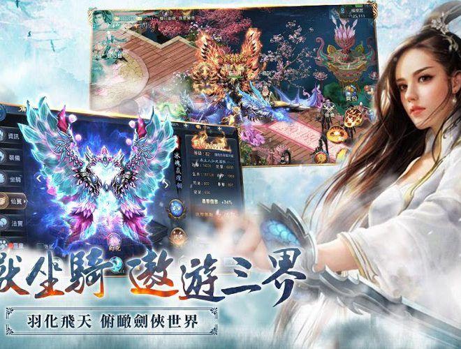 暢玩 刀劍如夢-實現你的江湖夢 PC版 4