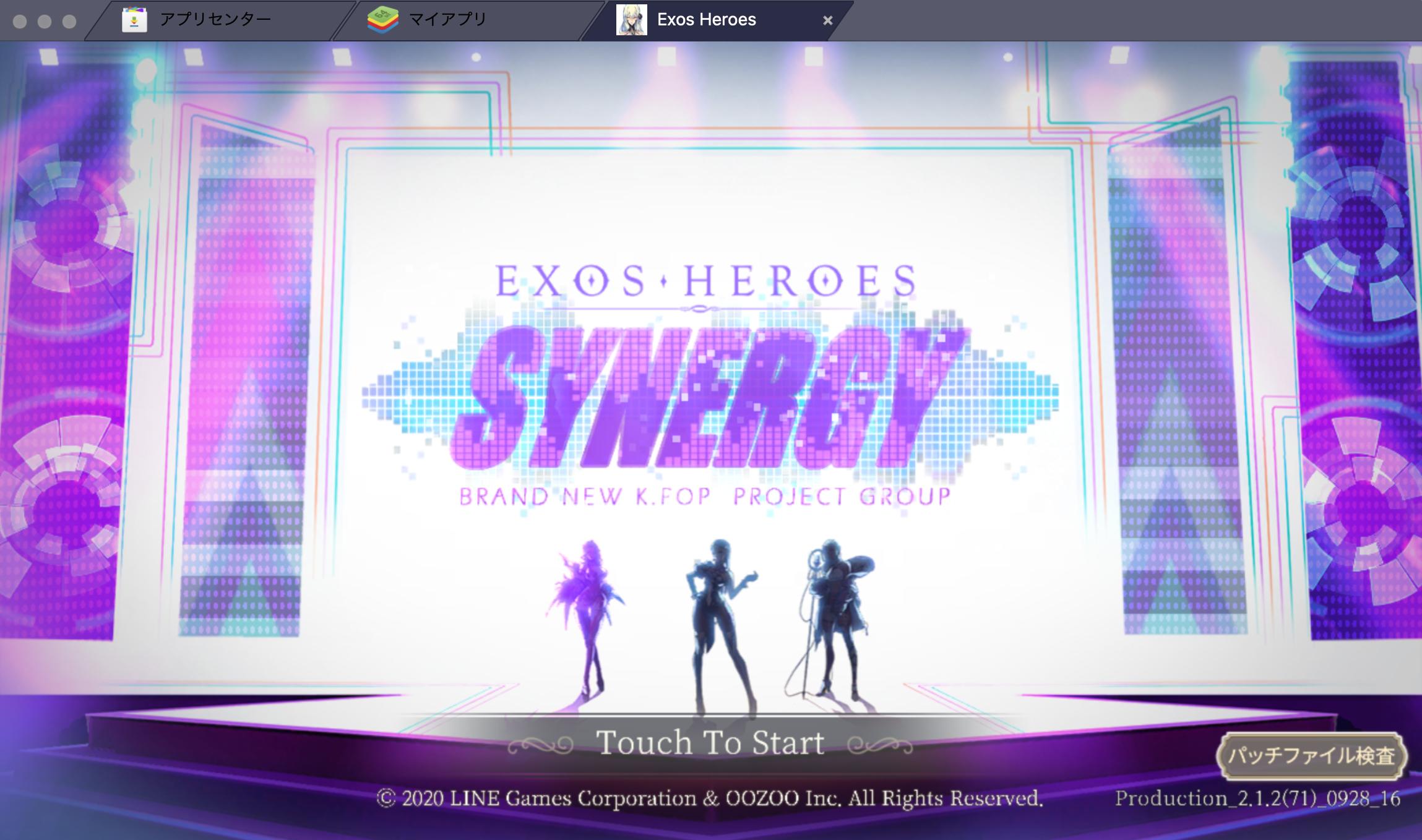 BlueStacks:『EXOS HEROES』ビギナーズガイド