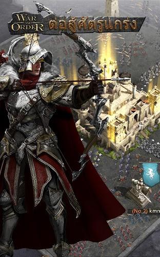 เล่น War and Order on PC 18