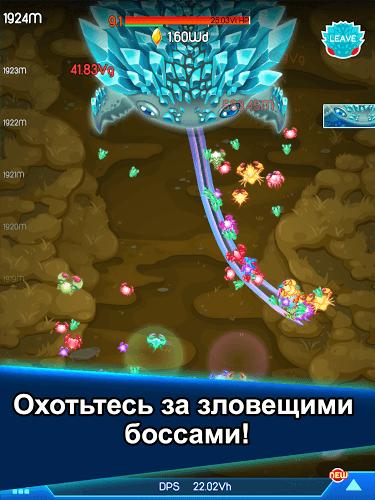 Играй Война крабов (Crab War) На ПК 11